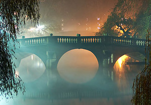 Clare Bridge in Fog - Cambridge England